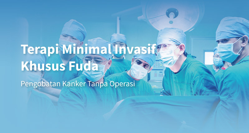 Situs web Indonesia resmi dari Rumah Sakit Kancer Guangzhou Fuda